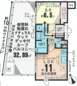 【間取図】最上階角住戸♪使用料無料のナチュラルウッドデッキ付ルーフバルコニーあります♪