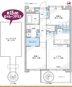 【間取図】約15平米のルーフテラス付き♪LDにTES式床暖房あります!