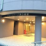 フィールA渋谷 915号室