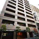 コスモ小石川 705号室