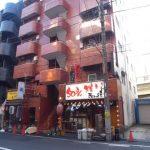 錦糸町ハイツ 6階
