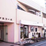 中野第3コーポ 807号室